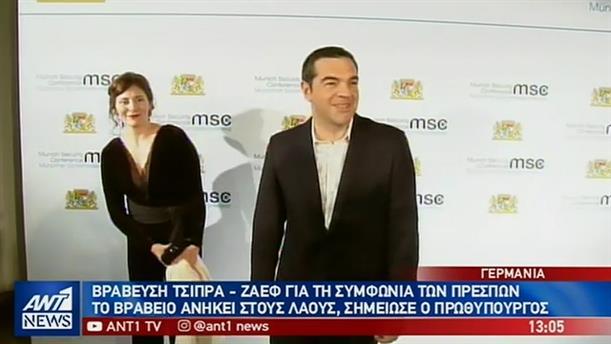 Βράβευση Τσίπρα – Ζάεφ για την Συμφωνία των Πρεσπών