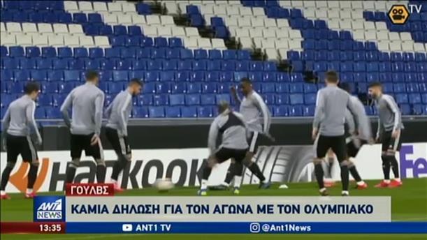 Η απόφαση της UEFA για το παιχνίδι Ολυμπιακού – Γουλβς