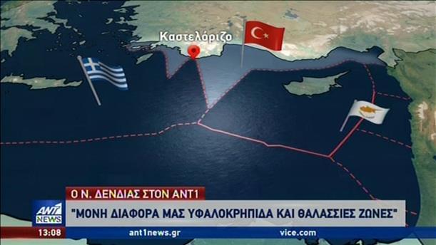 Αποκάλυψη Δένδια στον ΑΝΤ1 για διάλογο με την Τουρκία