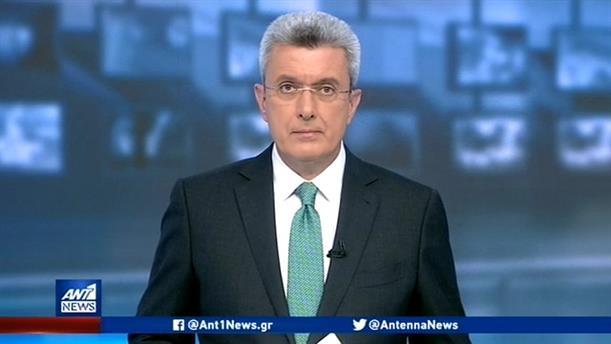 ANT1 NEWS  04-06-2020 ΣΤΙΣ 19:30