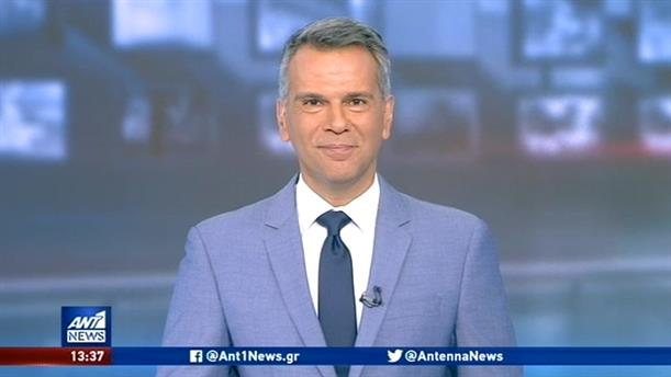 ANT1 NEWS 05-07-2020 ΣΤΙΣ 13:00