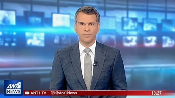 ANT1 NEWS 03-05-2019 ΣΤΙΣ 13:00