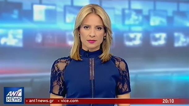 ANT1 NEWS 06-10-2018 ΣΤΙΣ 19:30