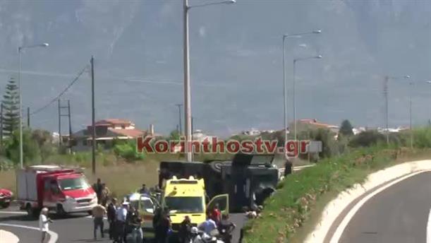 Τροχαίο με κλούβα της Αστυνομίας