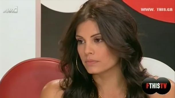 FTHIS TV 23/07/2013