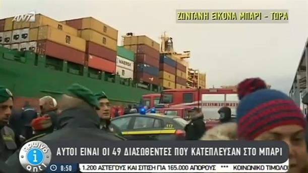 Πρωινό ΑΝΤ1 – Εκπομπή - 29/12/2014