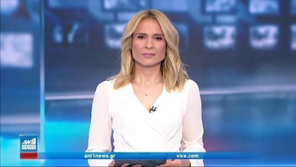 ANT1 NEWS 30-04-2021 ΣΤΙΣ 18:50