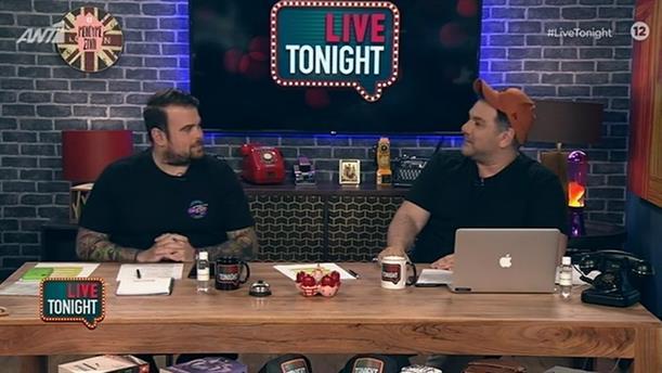 LIVE TONIGHT - ΕΠΕΙΣΟΔΙΟ 7