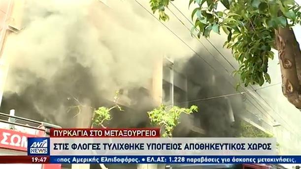 Φωτιές σε κτήρια στην Αθήνα και τον Πειραιά