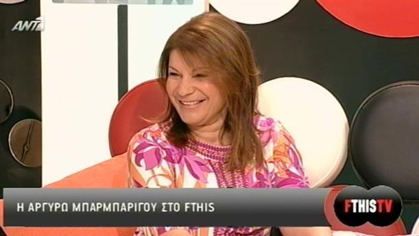 FTHIS TV 30/04/2013