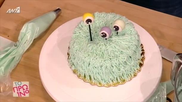 Απολαυστική τούρτα!