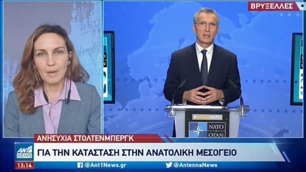 Ανησυχία ΟΗΕ και ΝΑΤΟ για «θερμό επεισόδιο» στην ανατολική Μεσόγειο