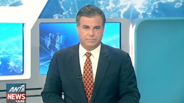 ANT1 News 06-09-2016 στις 13:00