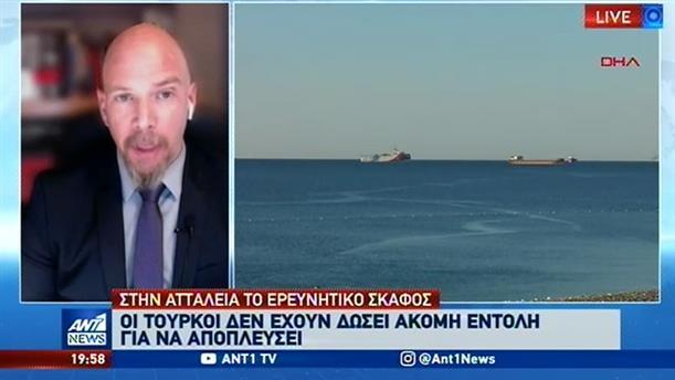 Σε απόλυτη ετοιμότητα ο ελληνικός στόλος στο Αιγαίο
