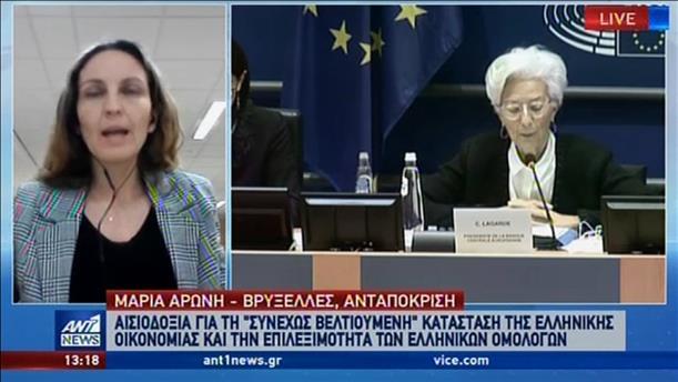 Αισιόδοξη η Λαγκάρντ για την ελληνική οικονομία