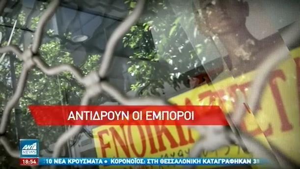 """""""Αντάρτικο"""" στη Θεσσαλονίκη για το """"μπλόκο"""" στο λιανεμπόριο"""