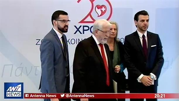 Νέα εποχή για το Ιατρικό Διαβαλκανικό Θεσσαλονίκης