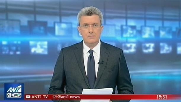ANT1 NEWS 18-01-2019 ΣΤΙΣ 19:30