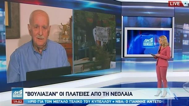 Ο Γιώργος Παπαδάκης για τα κορονοπάρτι στις πλατείες