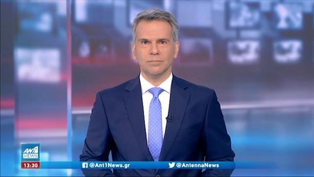 ANT1 NEWS 03-05-2021 ΣΤΙΣ 13:00