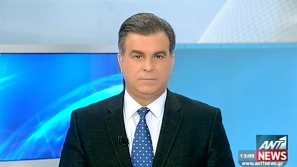 ANT1 News 10-11-2014 στις 13:00