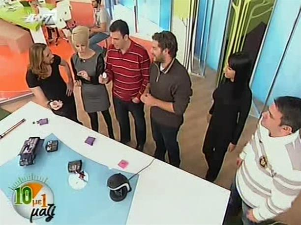 10 με 1 μαζί 09-11-2009 Μέρος 3ο