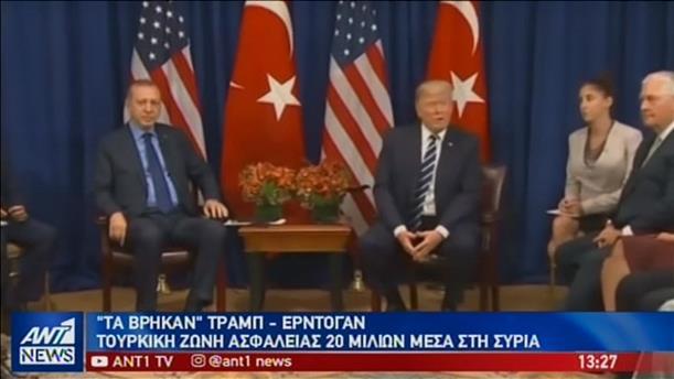 Νέα δεδομένα στις σχέσεις ΗΠΑ – Τουρκίας