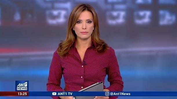 ANT1 NEWS 18-09-2019 ΣΤΙΣ 13:00