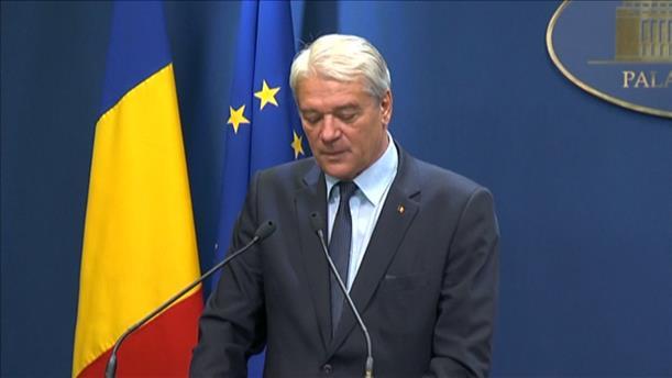 Παραιτήθηκε ο Υπουργός Εσωτερικών της Ρουμανίας για το θάνατο της 15χρονης