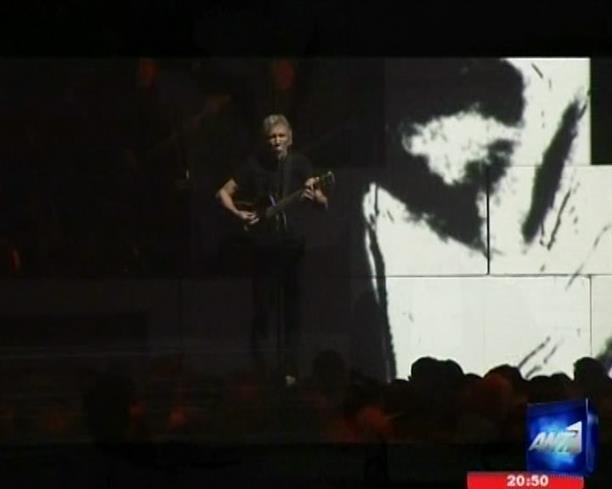 «The wall live» στο ΟΑΚΑ