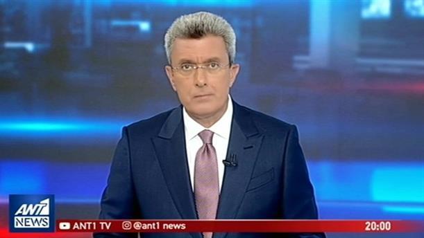 ANT1 NEWS 28-09-2018 ΣΤΙΣ 19:30