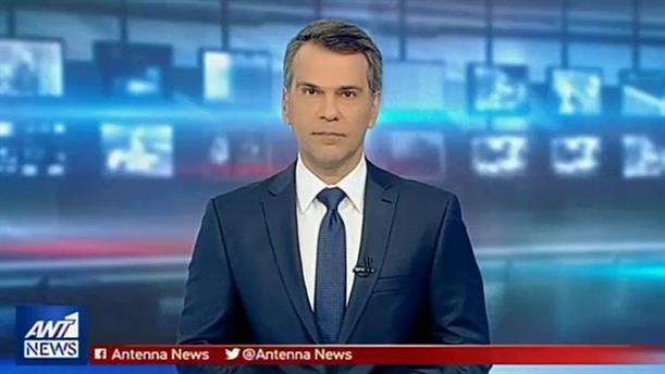 ANT1 NEWS 27-01-2019 ΣΤΙΣ 13:00