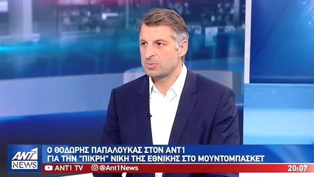 Ο Θοδωρής Παπαλουκάς σχολιάζει στον ΑΝΤ1 τον αποκλεισμό της Εθνικής