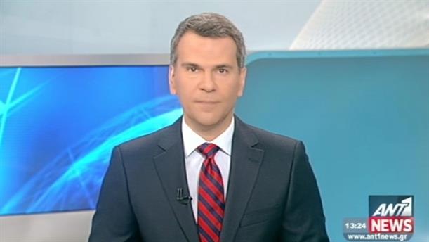 ANT1 News 09-02-2016 στις 13:00