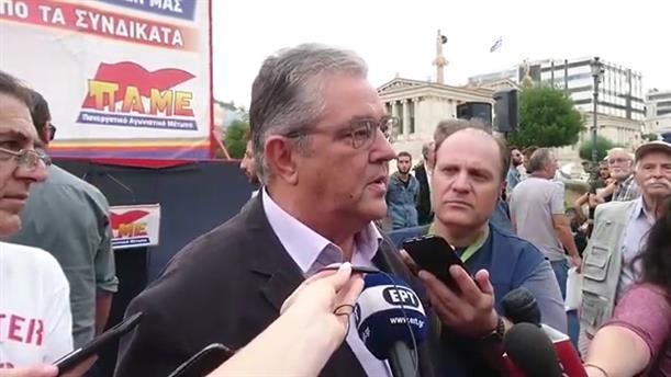 Δήλωση Κουτσούμπα στην απεργιακή συγκέντρωση του ΠΑΜΕ