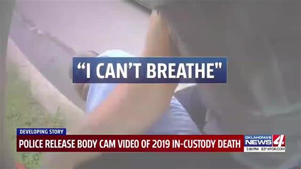 Ντοκουμέντο αστυνομικής βίας: Δεν μπορώ να αναπνεύσω, εκλιπαρεί Αφροαμερικανός