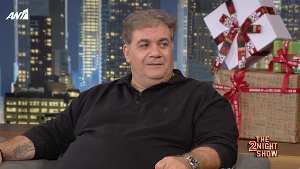 THE 2NIGHT SHOW - Δημήτρης Σταρόβας