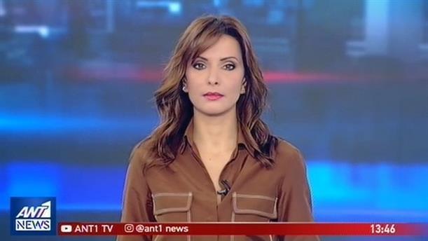 ANT1 NEWS 07-01-2019 ΣΤΙΣ 13:00