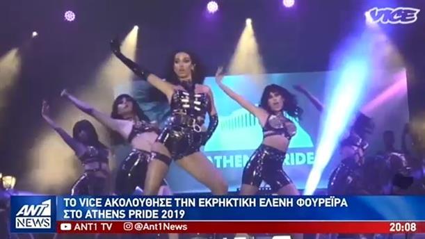 Στο VICE η Ελένη Φουρέιρα και η προετοιμασία της για το Athens Pride 2019