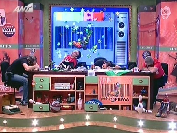 Ράδιο Αρβύλα 25-10-2010