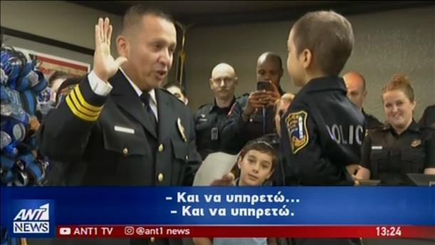 Μία 6χρονη με καρκίνο που έκανε το όνειρό της πραγματικότητα: ορκίστηκε αστυνομικός