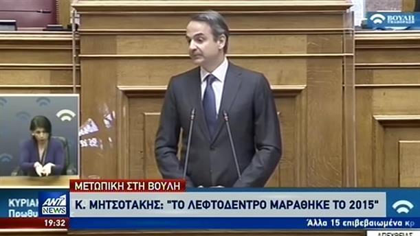 Μετωπική Μητσοτάκη – Τσίπρα στην Βουλή για την οικονομία