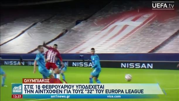 Ο Αστέρας Τρίπολης νίκησε με 2-0 τον Ατρόμητο Αθηνών