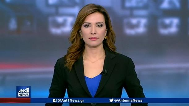 ANT1 NEWS 04-04-2020 ΣΤΙΣ 19:30