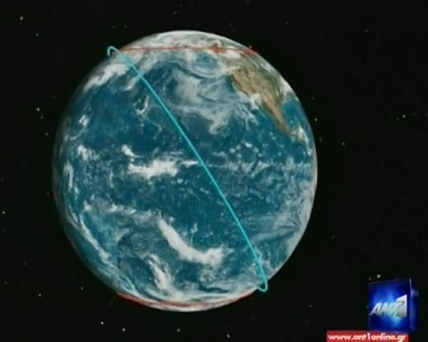 Αμερικανικός δορυφόρος θα συντριβεί στη γη
