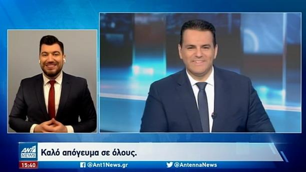 ANT1 NEWS 06-03-2021 ΣΤΗ ΝΟΗΜΑΤΙΚΗ
