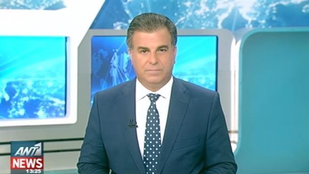 ANT1 News 08-09-2016 στις 13:00