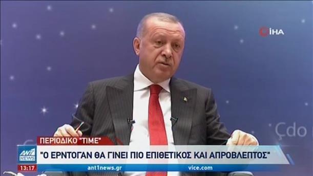 Επικοινωνία Ερντογάν – Μέρκελ για Αιγαίο και Α. Μεσόγειο