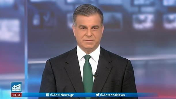 ANT1 NEWS 28-03-2021 ΣΤΙΣ 13:00