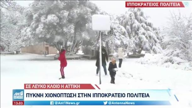 Μικρά προβλήματα από τον χιονιά σε Αττική και Θεσσαλονίκη